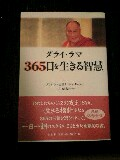 f0084232_0544857.jpg