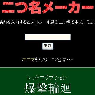 f0054133_9275196.jpg