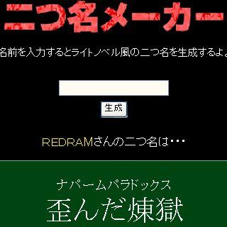 f0054133_928177.jpg