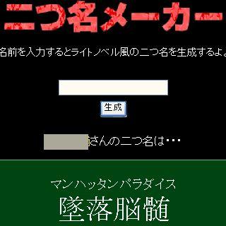 f0054133_9283635.jpg
