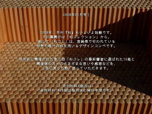 f0105533_2394993.jpg