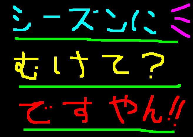 f0056935_2010443.jpg