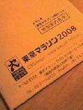 d0036951_023292.jpg
