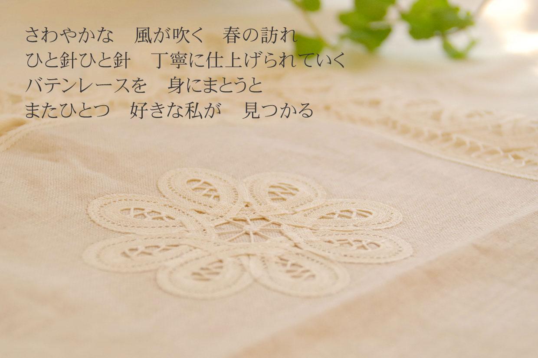 f0016868_11465735.jpg