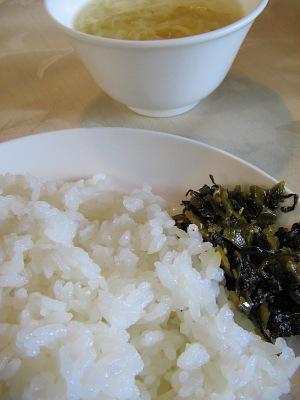 """""""甜麺醤""""と""""花椒塩""""・・・""""海明威""""の中華ランチ_c0001578_224446.jpg"""