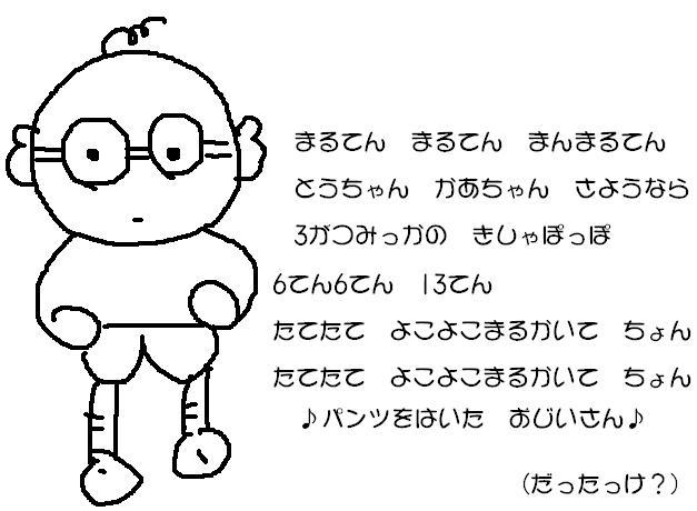 f0101679_14191218.jpg