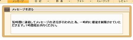 b0011881_1324367.jpg
