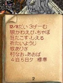 b0096491_474236.jpg