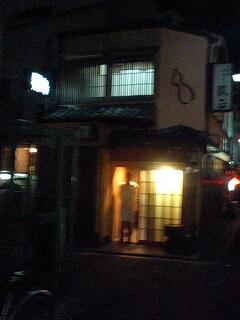 冬の京都には、日本の美しい文化がたくさん。_f0094800_2141397.jpg