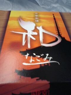 冬の京都には、日本の美しい文化がたくさん。_f0094800_21514557.jpg