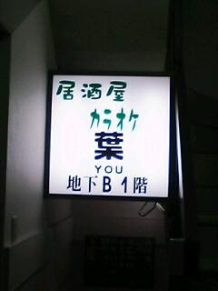 b0044209_0141527.jpg