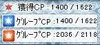 f0064112_16472243.jpg