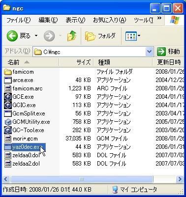 b0030122_2211591.jpg