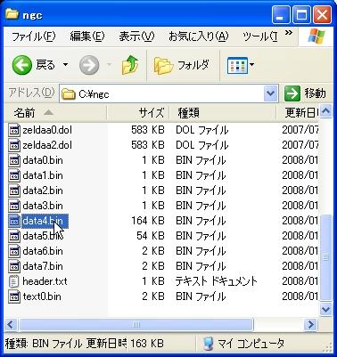 b0030122_2322034.jpg