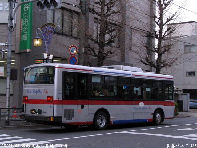 a0048833_0585059.jpg