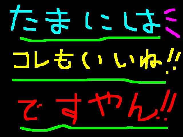f0056935_17402810.jpg