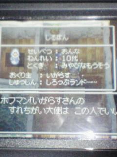 f0099140_22224736.jpg