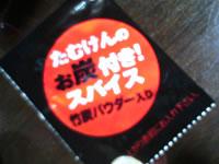 b0061443_16483864.jpg