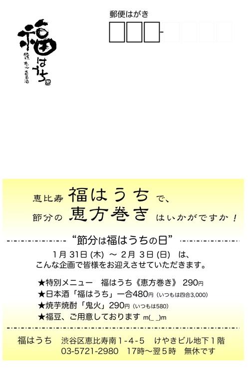 f0153946_2028143.jpg
