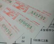b0049549_17184968.jpg