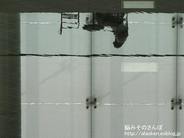 c0112750_1953082.jpg
