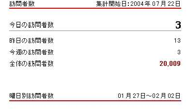 b0001453_14351228.jpg