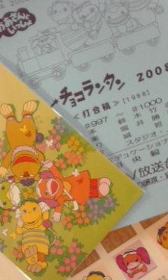 ぐ~☆1000回っ!!_c0069859_12414818.jpg