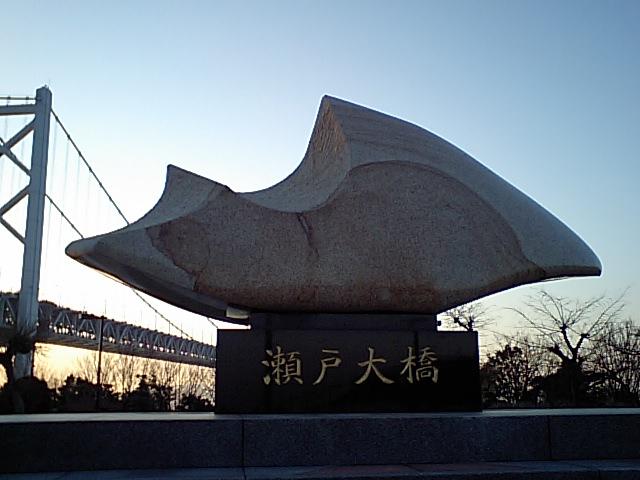 1月6日(日) 福山競馬_a0077663_1621558.jpg