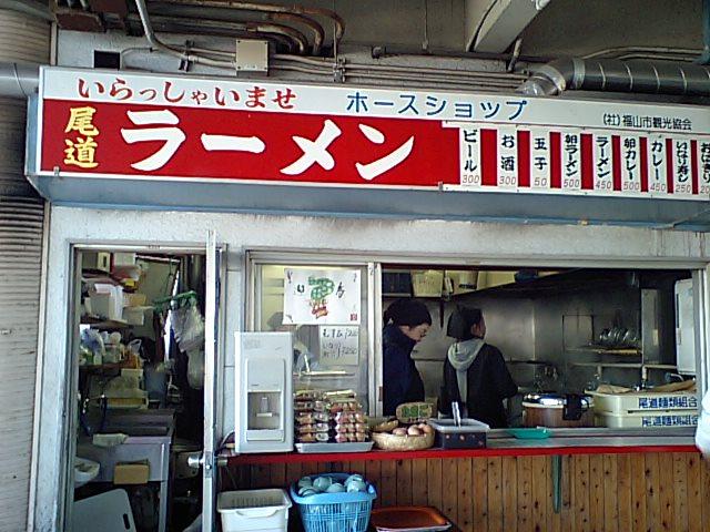 1月6日(日) 福山競馬_a0077663_1632015.jpg