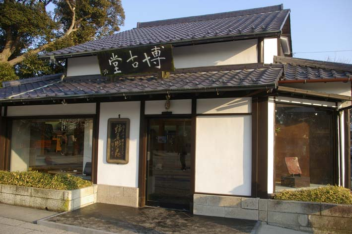 鎌倉彫「博古堂」‐現後藤家当主は運慶を始祖とする29代目_c0014967_2254265.jpg