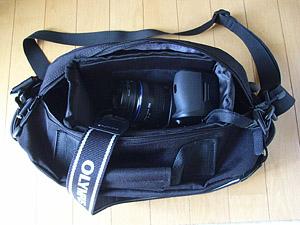 バッグ、そしてパワーストーン..._b0006870_2129472.jpg