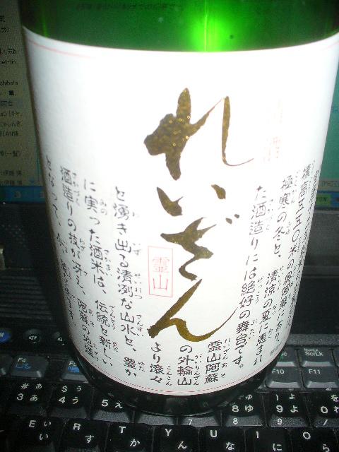 熊本は荒尾市からの「NHKのど自慢」。肥後のおおらかな凛々しさに、ほろり心ぬくもる。_c0061686_12565855.jpg