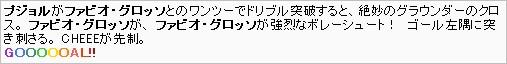 b0073188_1914029.jpg