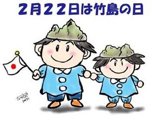 b0055292_19234514.jpg