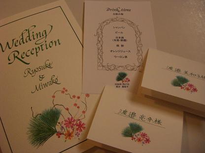 氷川神社のご婚礼です_b0105897_2057990.jpg
