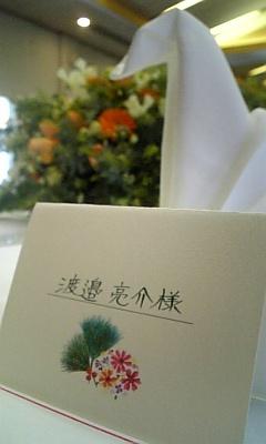 氷川神社のご婚礼です_b0105897_2103340.jpg