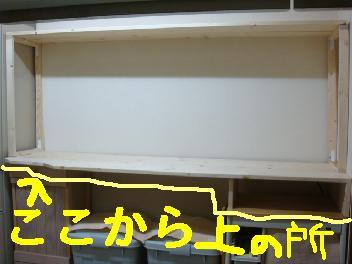 f0138304_13463378.jpg