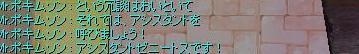 b0098610_18501487.jpg