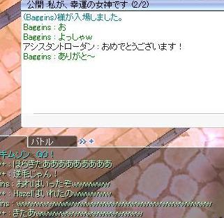 b0098610_19254812.jpg