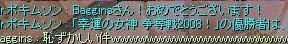 b0098610_1932227.jpg
