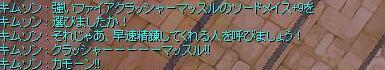 b0098610_19403192.jpg