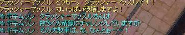 b0098610_19441912.jpg