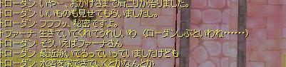 b0098610_1993827.jpg