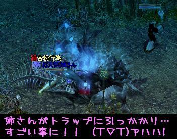 f0072010_1559428.jpg