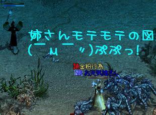 f0072010_1642895.jpg