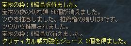 b0062614_152041.jpg