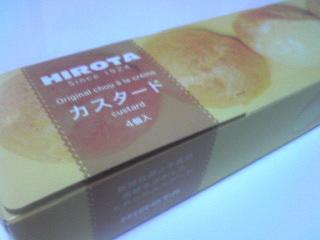ヒロタのシュークリーム_c0025217_2195880.jpg