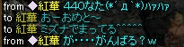 e0004726_1015355.jpg
