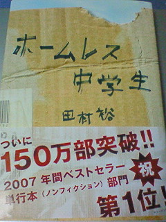 f0065228_21115464.jpg