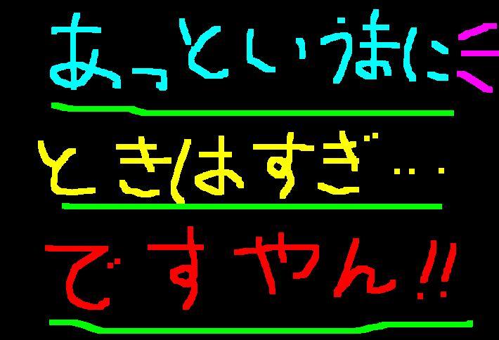 f0056935_21184736.jpg